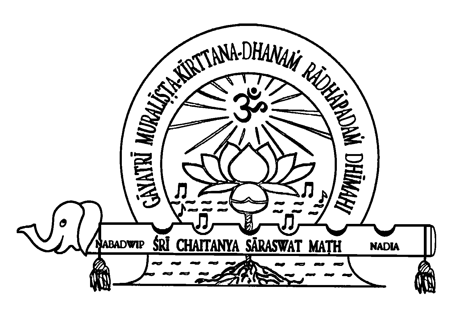 Sri Chaitanya Saraswat Math